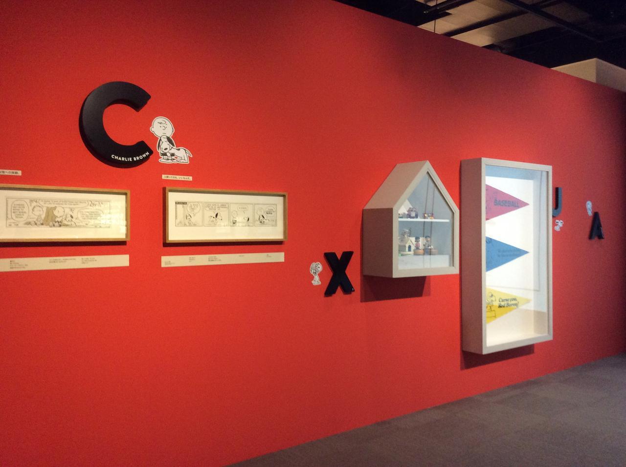 画像2: 「スヌーピーミュージアム展」展示風景 グランフロント大阪 北館 ナレッジキャピタル イベントラボ ©Peanuts Worldwide LLC photo©︎cinefil