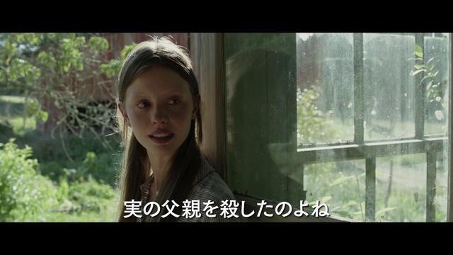 画像: 『マローボーン家の掟』60秒予告編 youtu.be