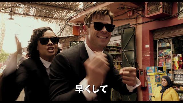 画像: 超人気SFアクションシリーズ最新作『メン・イン・ブラック : インターナショナル』予告 youtu.be