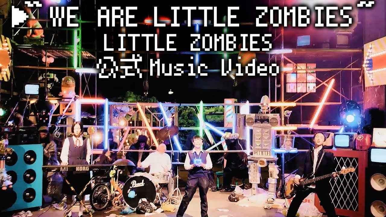 画像: 【公式MV】WE ARE LITTLE ZOMBIES (映画『ウィーアーリトルゾンビーズ』テーマ曲) youtu.be