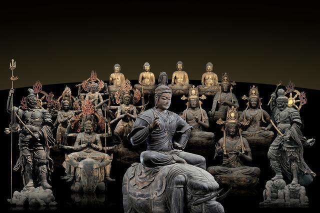 画像: 《仏像曼荼羅イメージ》東寺蔵