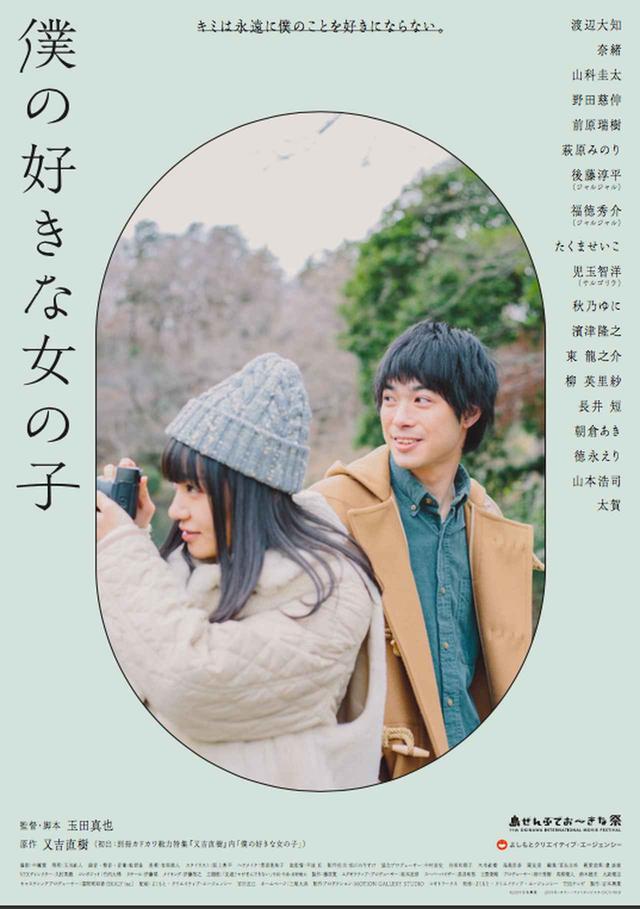 画像: ©2019吉本興業