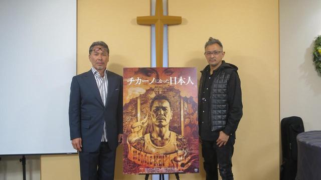 画像: 左よりKEIさん、進藤龍也さん