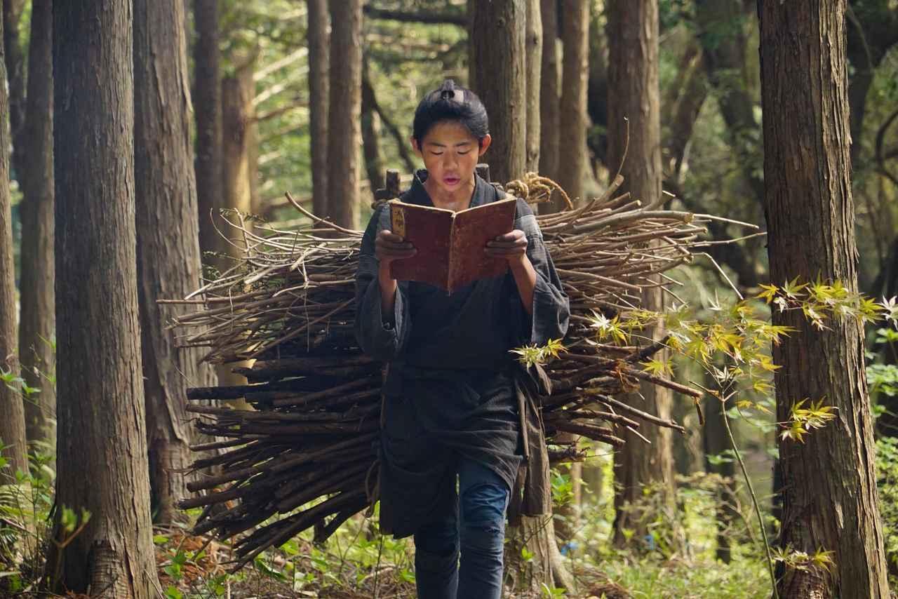画像7: (c)映画「二宮金次郎」製作委員会