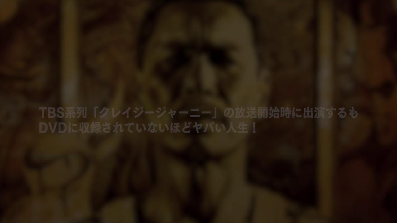 画像: 壮絶な過去から今までの7年を追ったドキュメンタリー『HOMIE KEI~チカーノになった日本人~』予告 youtu.be