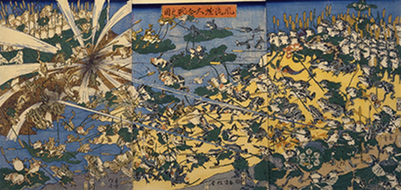 画像: 《風流蛙大合戦之図》元治元(1864)年 河鍋暁斎記念美術館 *前期展示
