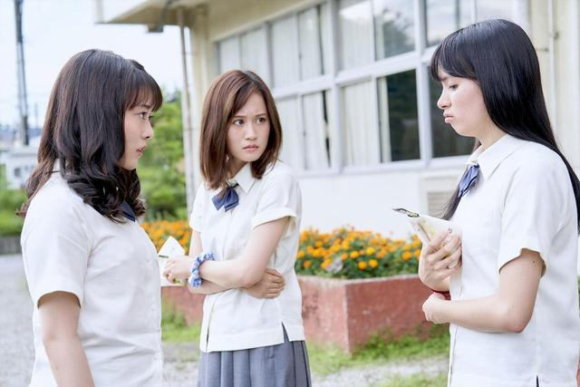 画像2: ©安藤ゆき/集英社 ©2019映画「町田くんの世界」製作委員会