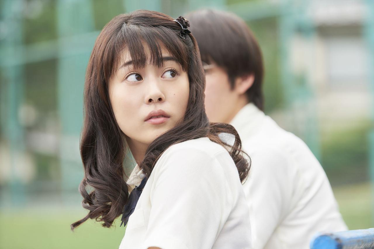 画像3: ©安藤ゆき/集英社 ©2019映画「町田くんの世界」製作委員会