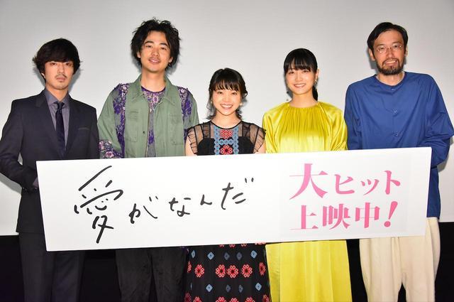 画像2: (C)2019映画『愛がなんだ』製作委員会