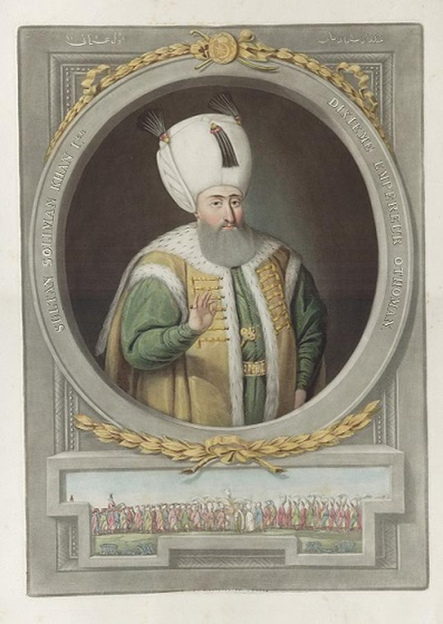 画像: 《立法者スルタン・スレイマン1世》『トルコの皇帝肖像画集(ヤング・アルバム)』、ロンドン 1815年 トプカプ宮殿博物館蔵