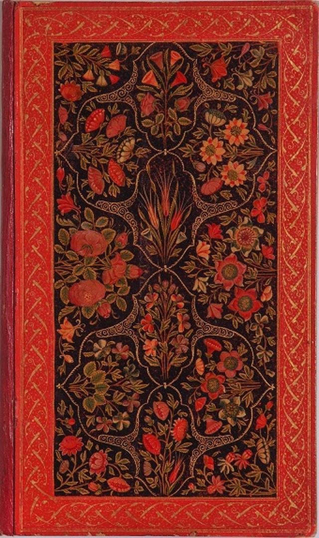 画像: 《詩集のワニス塗り表紙》 18世紀前半 トプカプ宮殿博物館蔵