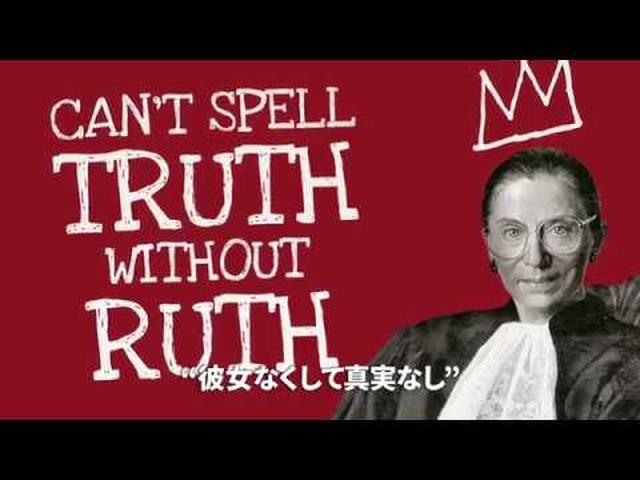 画像: 『RBG 最強の85才』予告編 5/10(金)公開 www.youtube.com