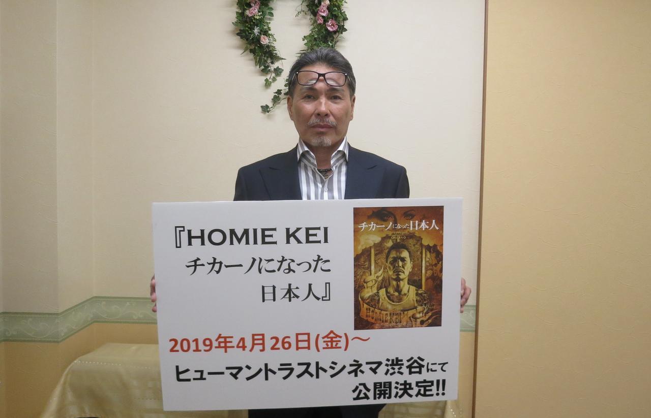 画像2: KEIさんのオフィシャルインタビューが解禁!