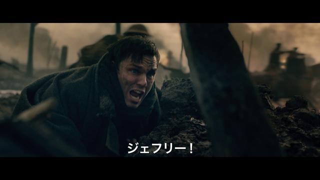 画像: 声優・浪川大輔のナレーション入り『トールキン 旅のはじまり』予告 youtu.be