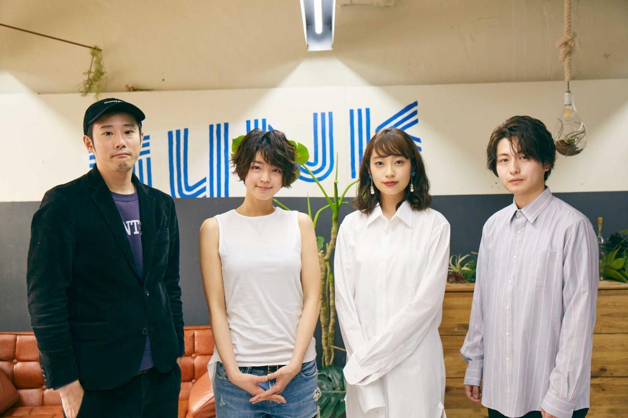 画像: 左より藤井道人監督 、秋月三佳さん、 清水くるみさん 、冨田佳輔さん
