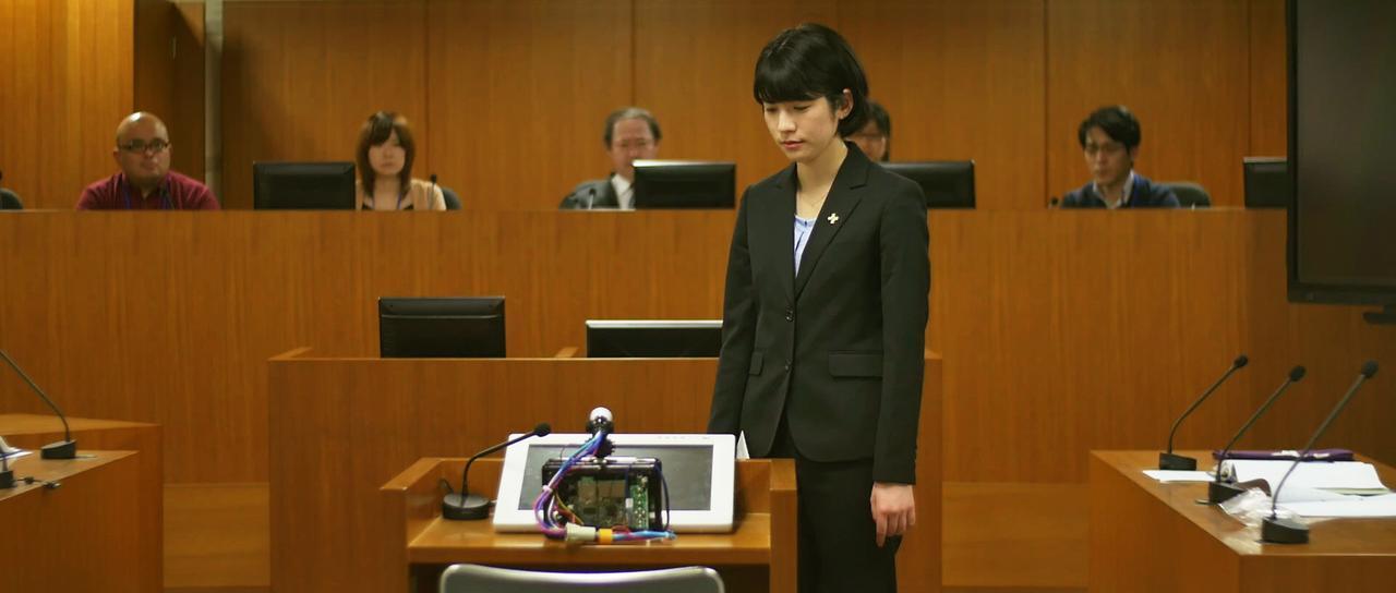 画像3: 北島博士のおもしろ映画講座 第49回-人工知能を題材に、AI自身による犯罪を巡るSF法廷サスペンス『センターライン』