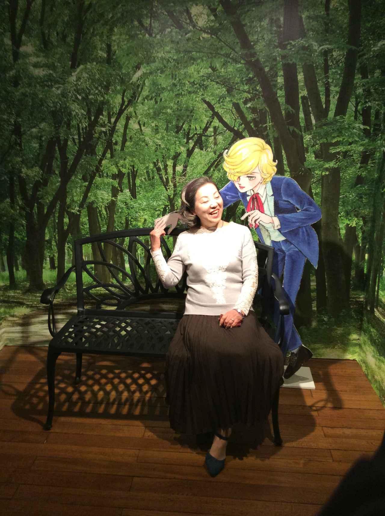 画像: 『ジルベールベンチ』with 竹宮惠子 竹宮惠子 カレイドスコープ 50th Anniversary 京都国際マンガミュージアム会場 photo©︎cinefil