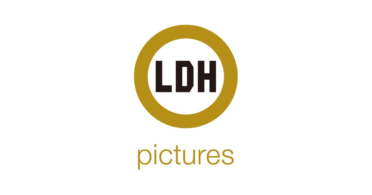 画像: LDH pictures - jam