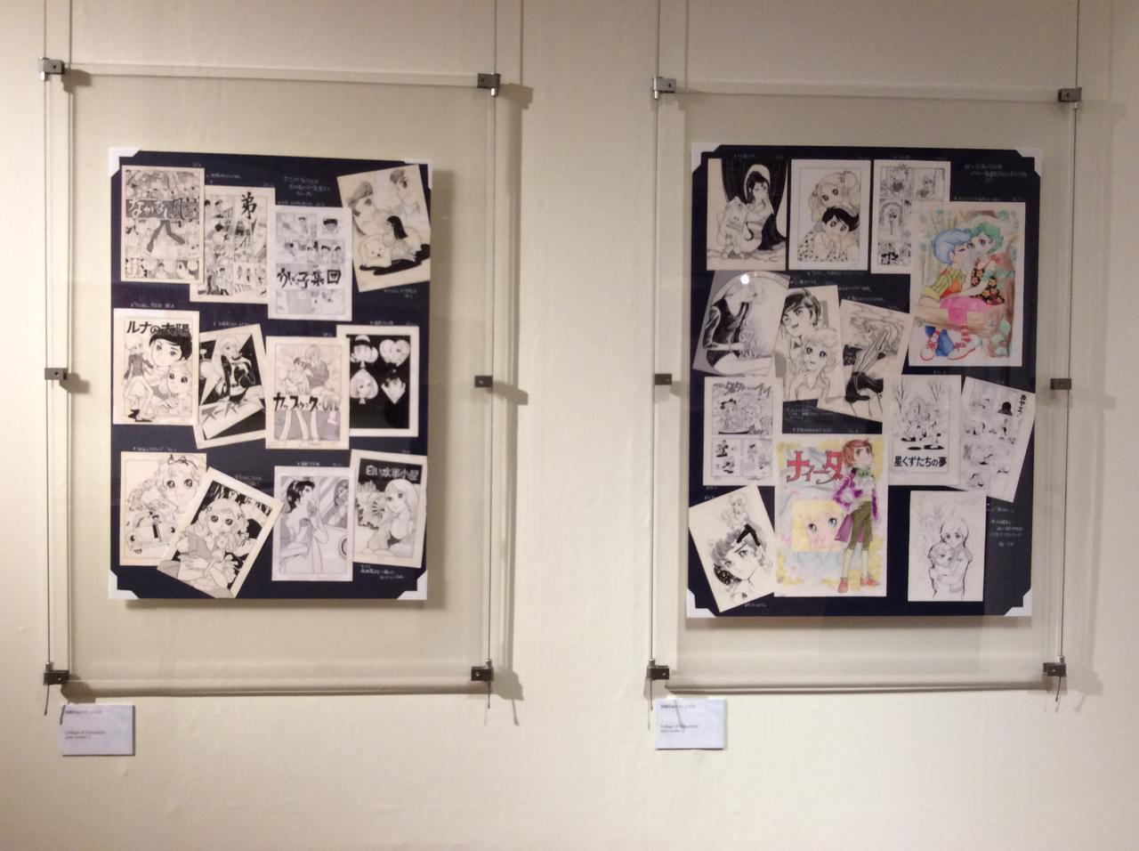 画像: 第2章 展示 竹宮惠子 カレイドスコープ 50th Anniversary  京都国際マンガミュージアム会場 photo©︎cinefil