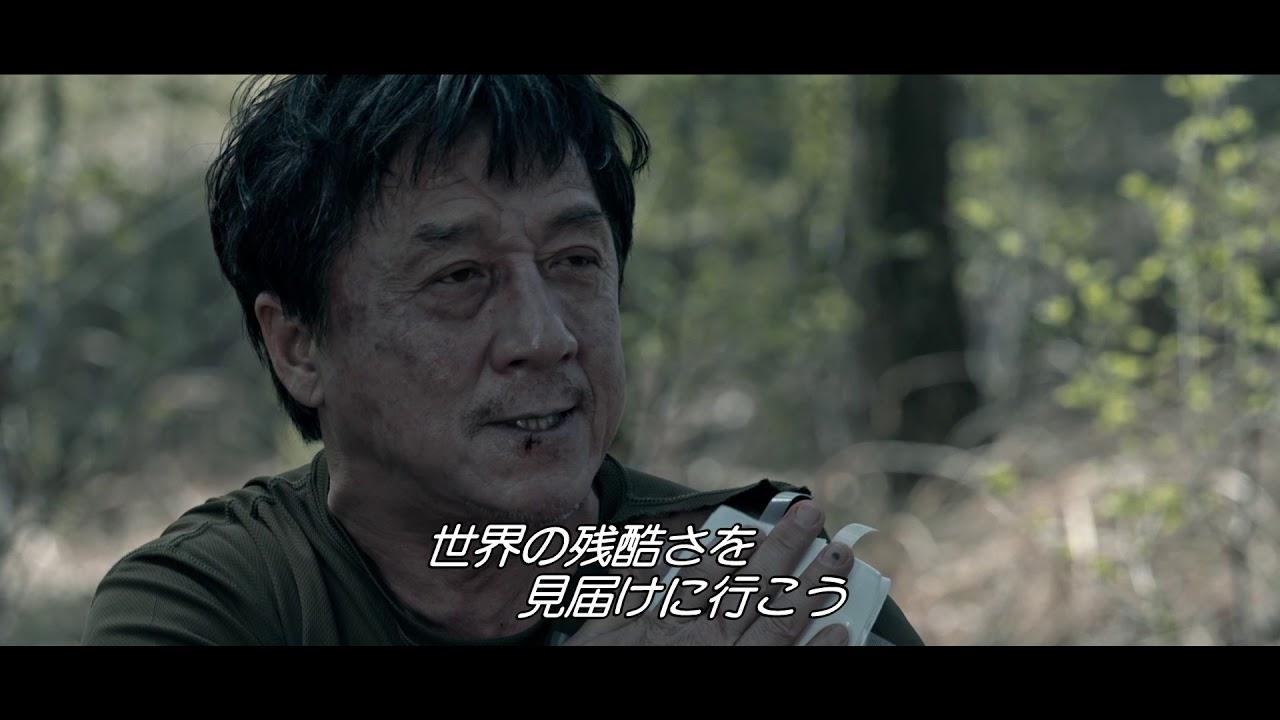 画像: 『ザ・フォーリナー/復讐者』テーマ:[ORDINARY PEOPLE] MUSIC VIDEO youtu.be