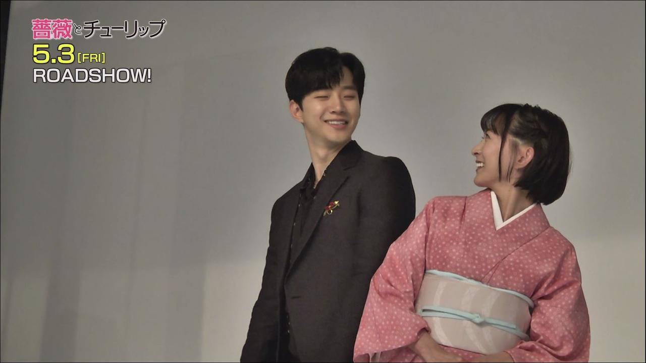 画像3: © 2018 東村アキコ・小学館/ NBCUniversal Entertainment Japan