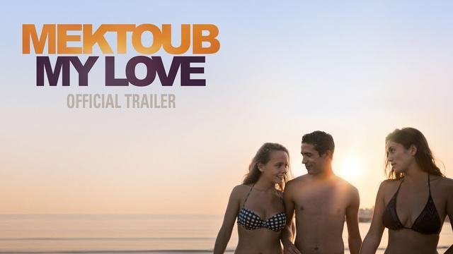 画像: Mektoub, My Love | Official UK Trailer | Curzon youtu.be