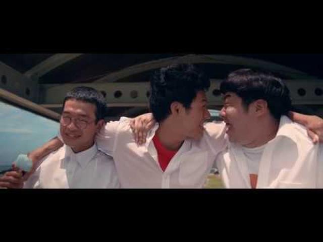 画像: 映画「あいが、そいで、こい」予告編 www.youtube.com