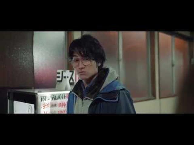 画像: 東京国際映画祭スプラッシュ部門監督賞『メランコリック』特報 youtu.be