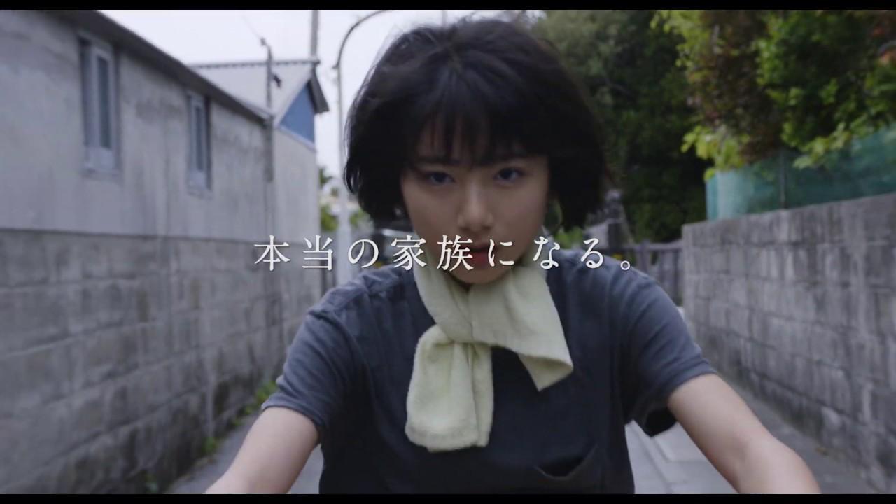 画像: 映画「ココロ、オドル 満月荘がつなげる三つのストーリー」予告編 60秒 youtu.be