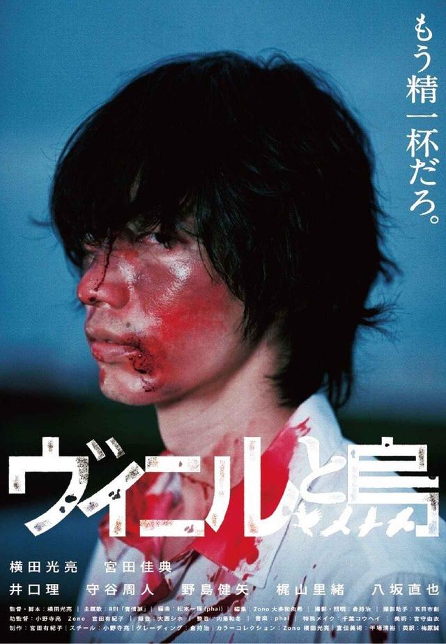 画像2: ◆役者として映画作りに関わっていくこと