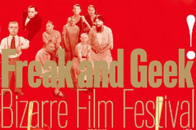 画像: 奇想天外映画祭 Bizarre Film Festival Freak and Geek アンダーグラウンドコレクション 2019 | ケイズシネマ