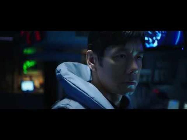 画像: 『空母いぶき』第一弾予告編 www.youtube.com