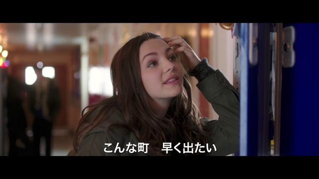画像: 世界がびっくり!<青春ゾンビミュージカル♪>『アナと世界の終わり』ミュージカル本編映像 youtu.be