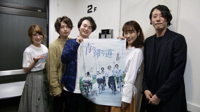 画像: 左から岡本麻里さん、冨田佳輔さん、森田悠希さん、清水くるみさん、藤井道人監督