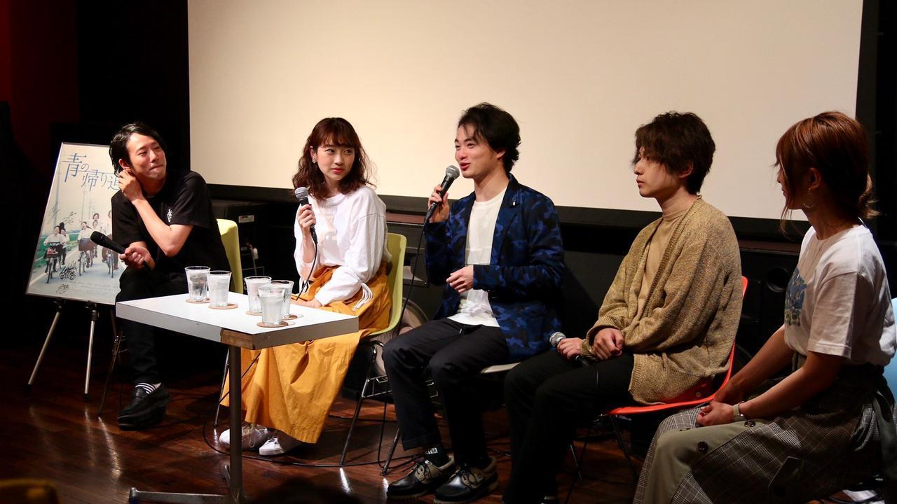 画像3: 『青の帰り道』再上映記念連載/監督・藤井道人#1