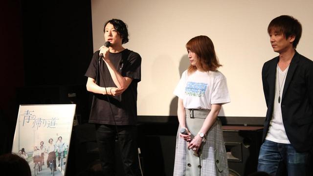 画像2: 『青の帰り道』再上映記念連載/監督・藤井道人#1