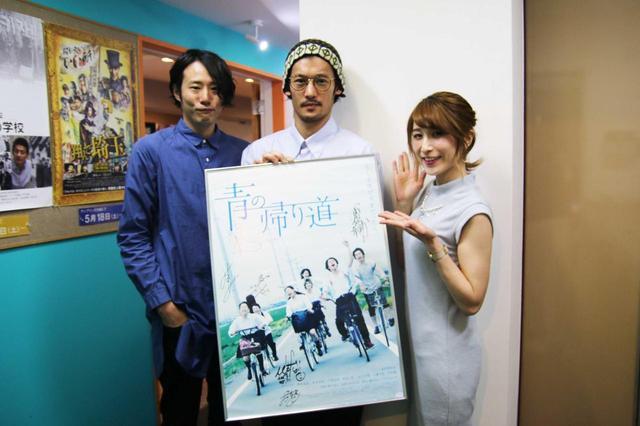 画像: 左から藤井道人監督、淵上泰史さん、岡本麻里さん