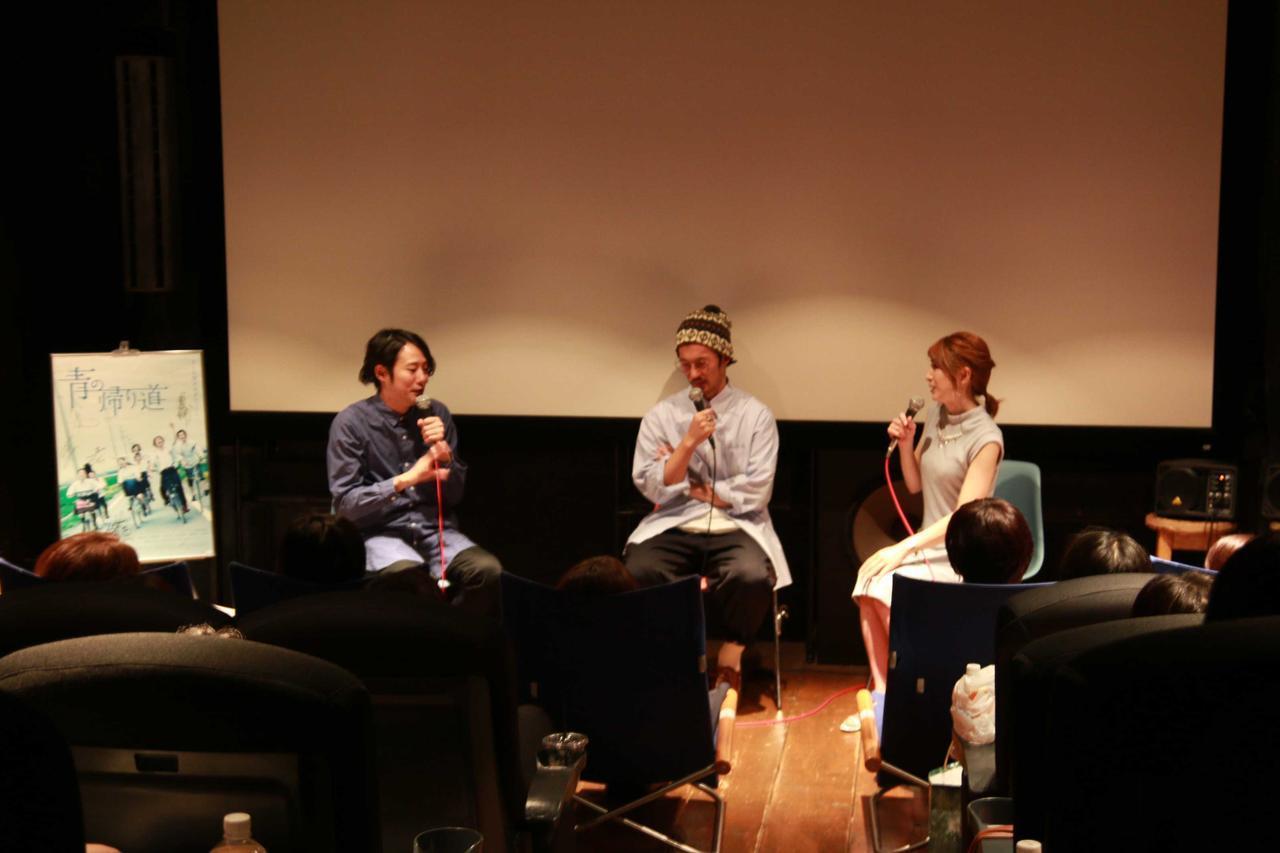 画像1: 『青の帰り道』再上映記念連載/監督・藤井道人#2