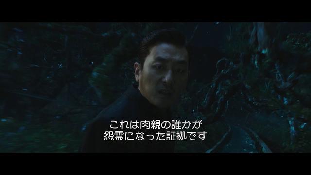 画像: 映画『神と共に 第一章:罪と罰』キャスト挨拶&特別映像‼ youtu.be