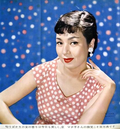 画像: Eiga Stars :: Machiko Kyo in Japanese Film-fan Magazines of the 1950s - Blook