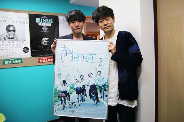 画像: 左から藤井道人監督、山中崇さん