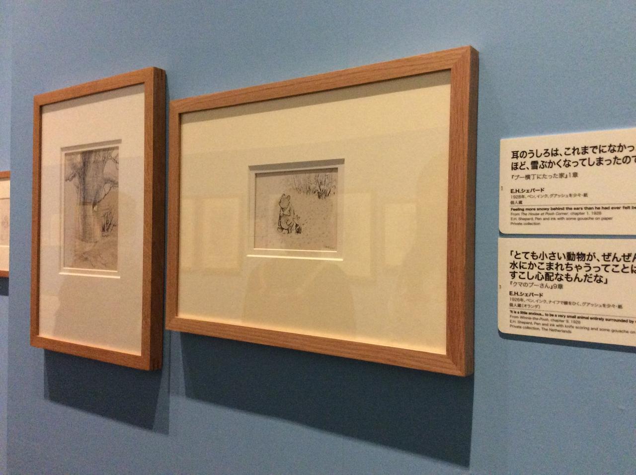 画像: 「クマのプーさん展 」大阪会場 展示原画 photo©︎cinefil