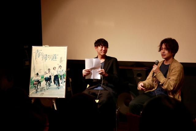 画像2: 『青の帰り道』再上映記念連載/監督・藤井道人#4