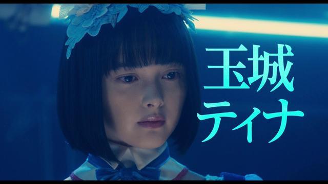 画像: DAOKO × MIYAVI究極のコラボ実現!I映画『Diner ダイナー』「千客万来」主題歌入り予告 youtu.be