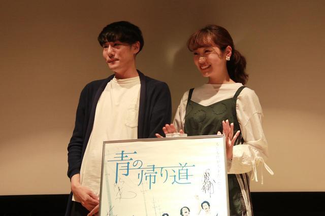 画像4: 『青の帰り道』再上映記念連載/監督・藤井道人#5
