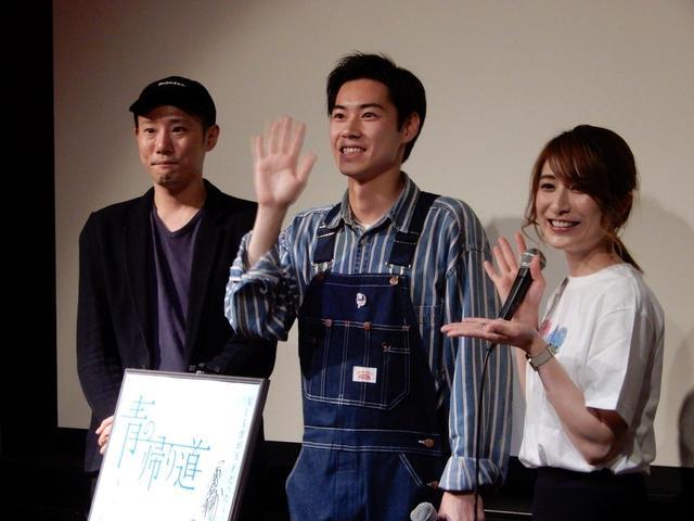 画像3: 『青の帰り道』再上映記念連載/監督・藤井道人#6