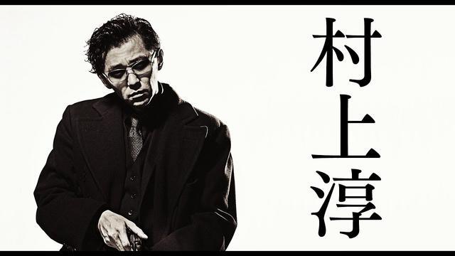 画像: 三池崇史監督最新作!窪田正孝主演『初恋』超特報! youtu.be