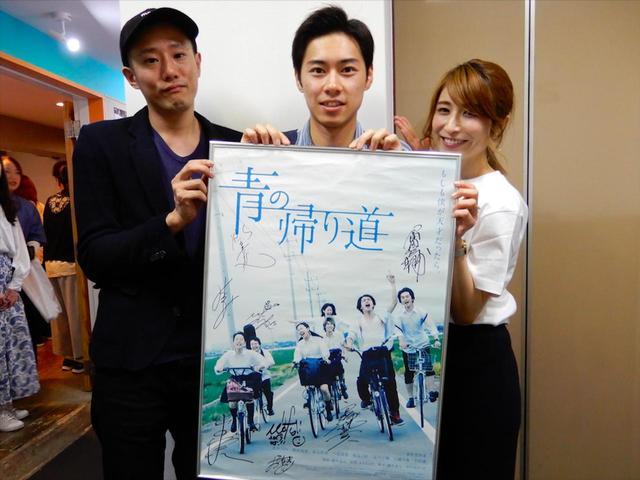 画像: 左から藤井道人監督、戸塚純貴さん、原案・岡本麻里さん