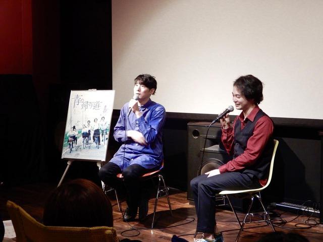 画像1: 『青の帰り道』再上映記念連載/監督・藤井道人#7