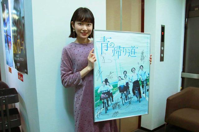 画像4: 『青の帰り道』再上映記念連載/監督・藤井道人#8